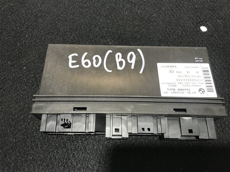 Блок управления дверьми Bmw 5-Series E60 N52B25A 2006