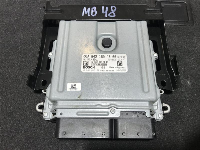 Блок управления двс Mercedes-Benz E-Class W211 W211 642.920 2009