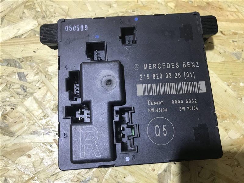Блок управления двери Mercedes-Benz Cls-Class W219 W219 C219 2005 задний правый