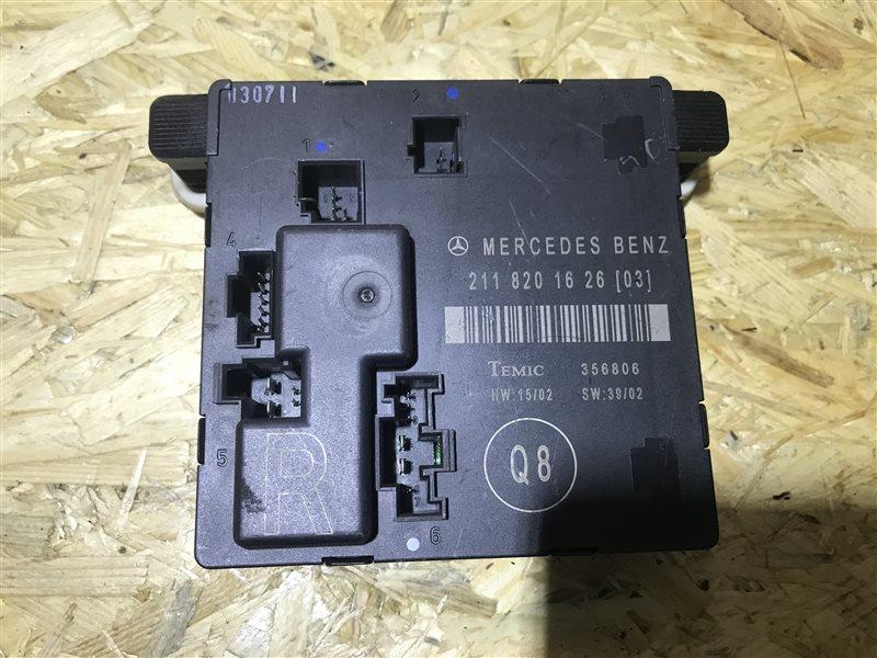 Блок управления двери Mercedes-Benz E-Class W211 W211 M112 2003 задний правый