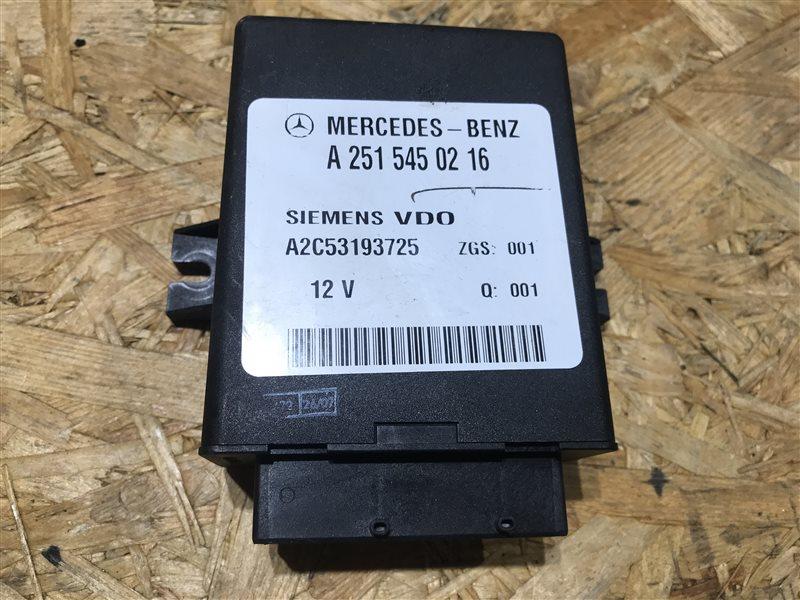 Блок управления подвеской Mercedes-Benz R-Class W251 W251 272.967 2007