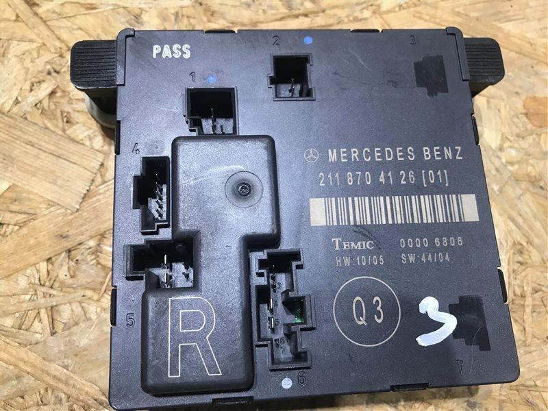 Блок управления двери Mercedes-Benz E-Class W211 W211 272.964 2007 задний правый