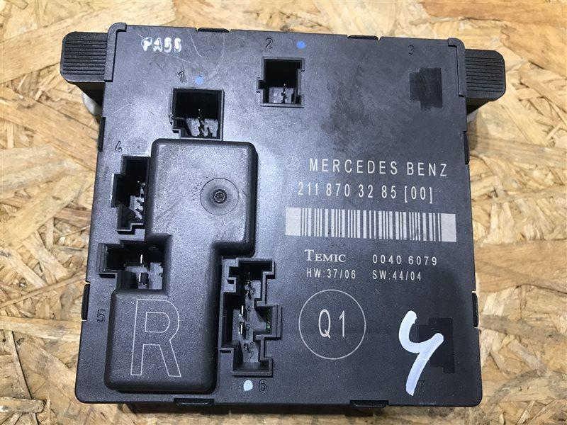 Блок управления двери Mercedes-Benz E-Class W211 W211 272.922 2008 задний правый
