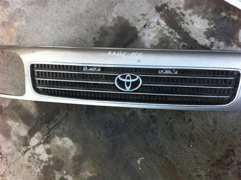 Решетка радиатора Toyota Hiace 106