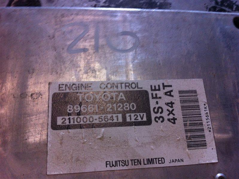 Бортовой компьютер блок управления двс Toyota 3S-FE