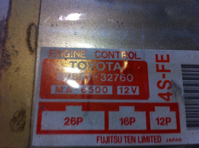 Бортовой компьютер блок управления двс Toyota 4S-FE