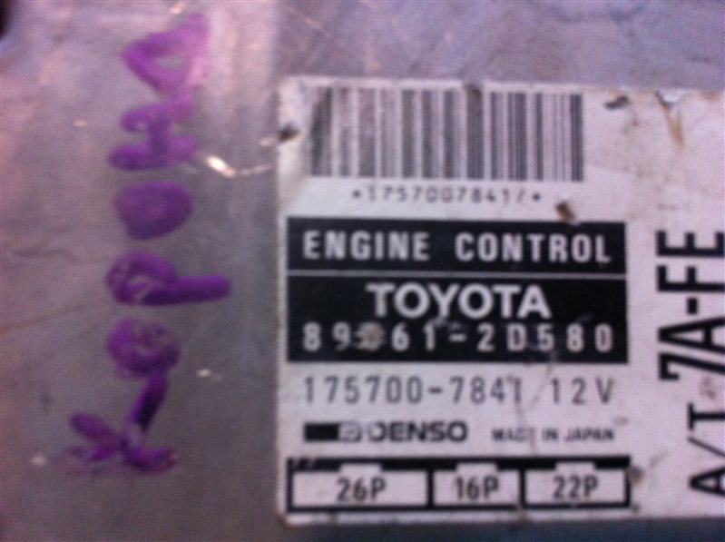 Бортовой компьютер блок управления двс Toyota 7A-FE