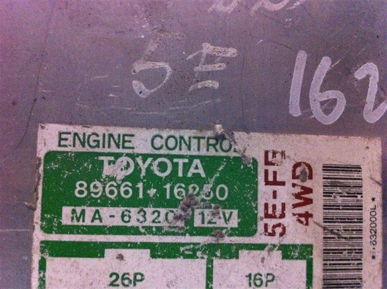 Бортовой компьютер блок управления двс Toyota 4,5 E