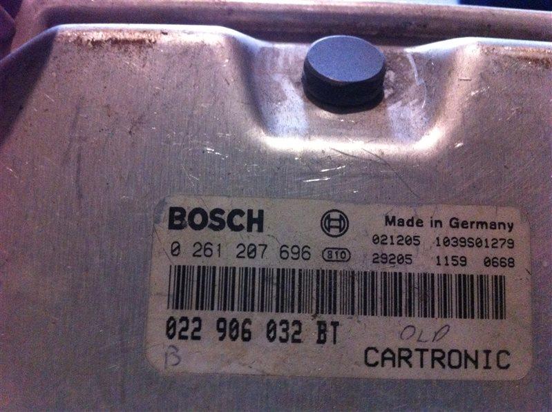 Бортовой компьютер блок управления двс Porsche Cayenne 4.5T