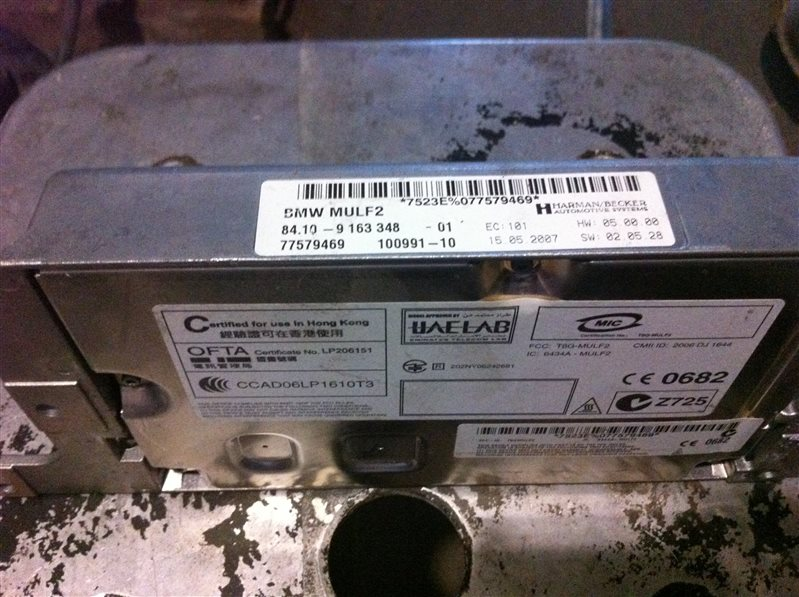 Сист.зарядки устройства громк.связи. Bmw X5 70 2009
