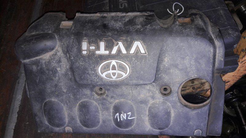 Декоративная крышка двс Toyota Corolla Allex NZE121 1NZFE 2002
