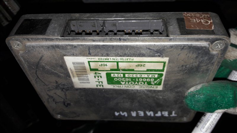 Блок управления двс, бортовой компьютер Toyota Corsa , Tercel EL43 4EFE, 5EFE 1993