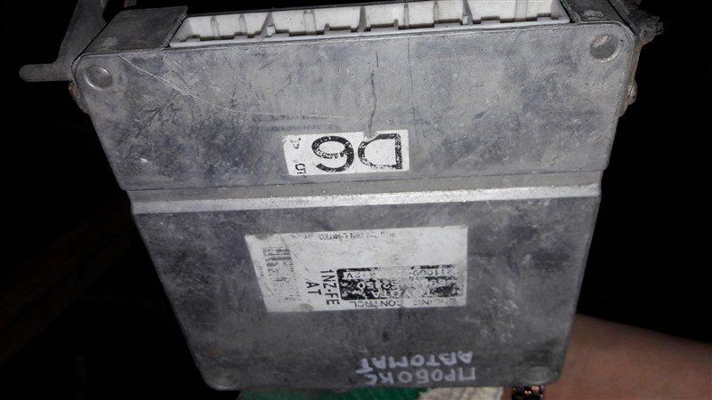 Блок управления двс, бортовой компьютер Toyota Probox NCP50 1NZFE 2003