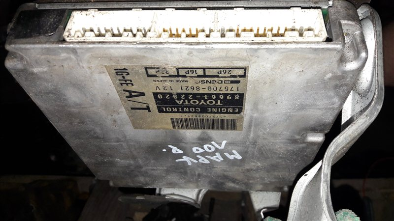 Блок управления двс, бортовой компьютер Toyota Mark Ii GX100 1GFE 1998