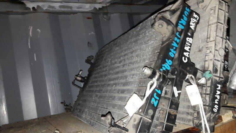 Радиатор кондиционера Toyota Supra JZA70 1JZ