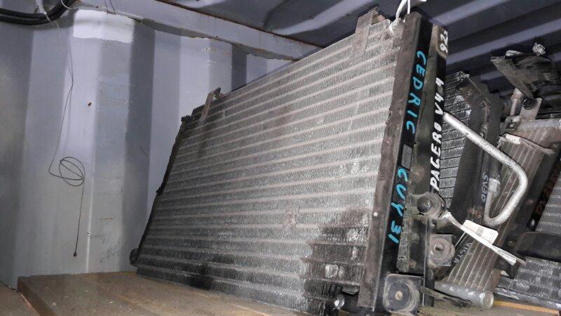 Радиатор кондиционера Nissan Cedric CUY31 VQ20DE 1991