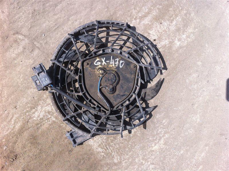 Вентилятор радиатора Lexus Gx470 120 2005