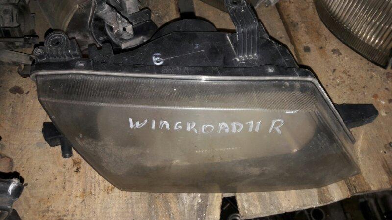 Фара Nissan Wingroad Y11 QG15DE 2002 передняя правая