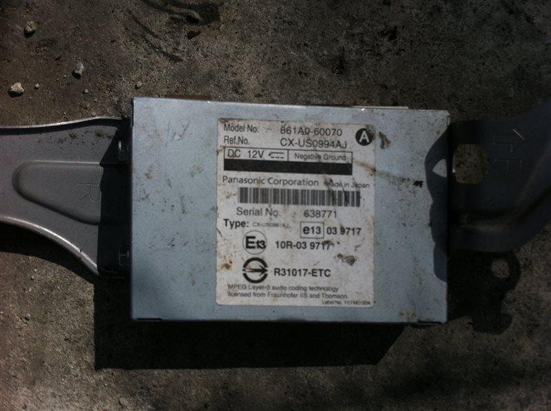 Блок управления мультимедиа Toyota Land Cruiser 200 1VD