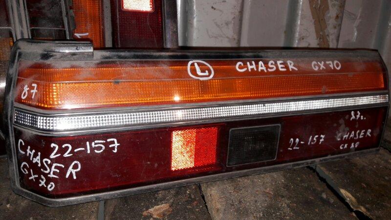 Стоп Toyota Chaser GX70 1GFE 1988 задний левый