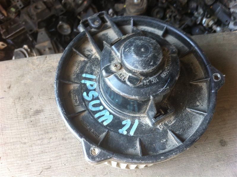Мотор печки Toyota Ipsum 21