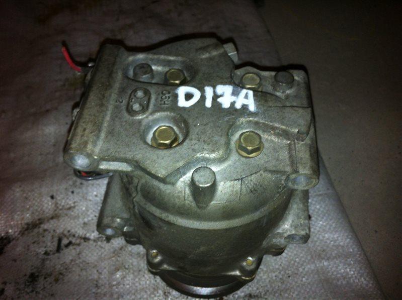 Компрессор кондиционера Honda Stream D17A