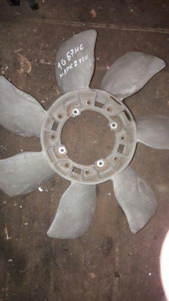 Крыльчатка вентилятора Toyota Mark Ii GX110,GX115 1GFE 2001