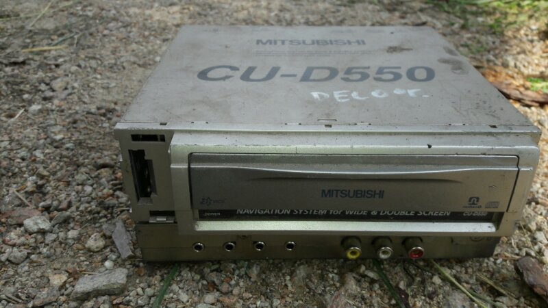 Навигация Mitsubishi Delica PD6W, PD4, PE8W 6G72 2001