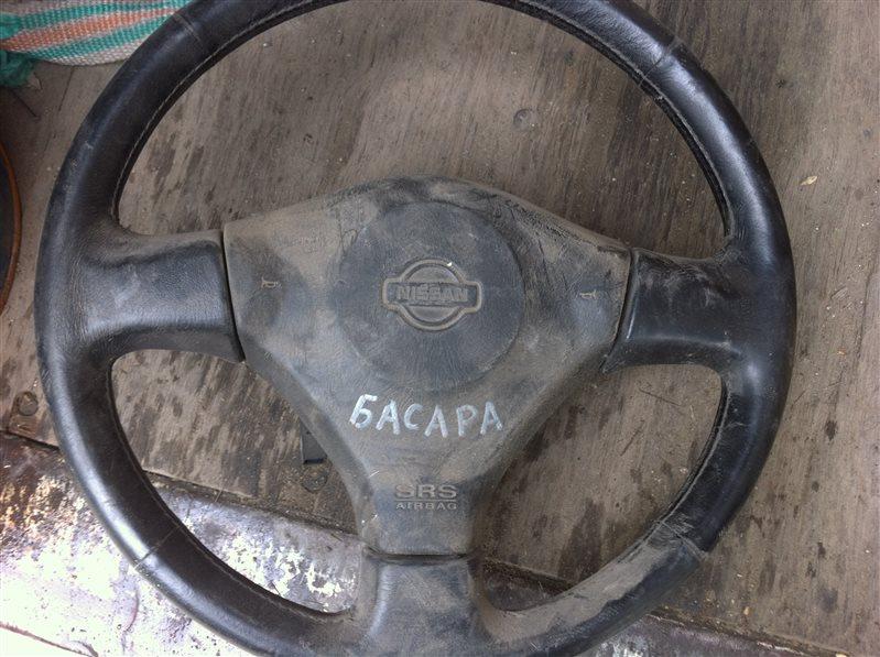 Руль Nissan Bassara 30 1999