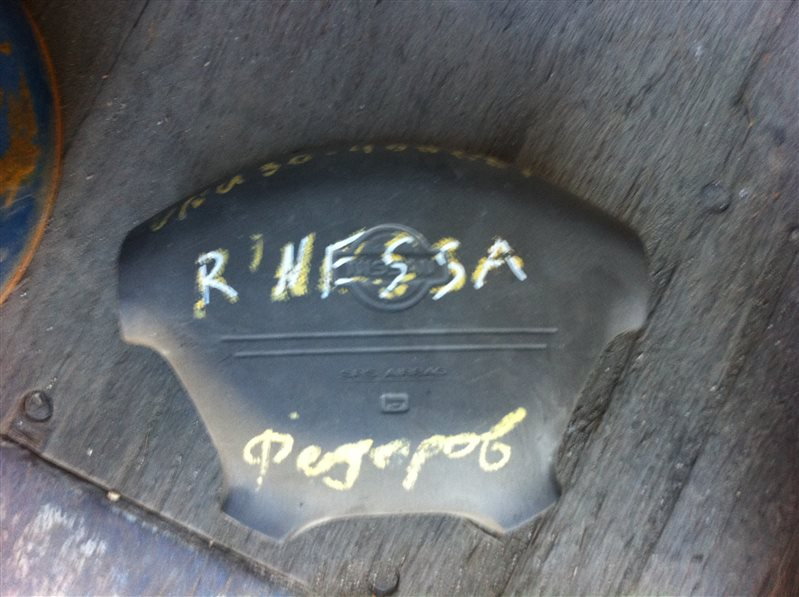 Airbag подушка безопасности на руль Nissan Rnessa 30 2000