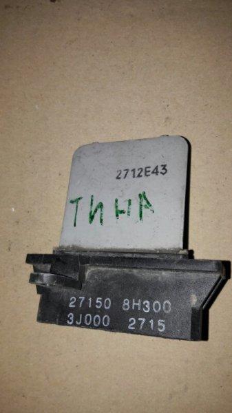 Резистор реостат отопителя печки-сопрортивление мотора печки Nissan Tino V10 QG18DE 2003