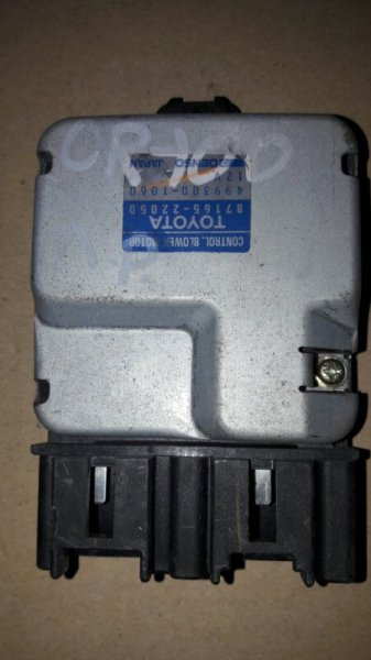 Резистор реостат отопителя печки-сопрортивление мотора печки Toyota Land Cruiser UZJ100 2UZFE