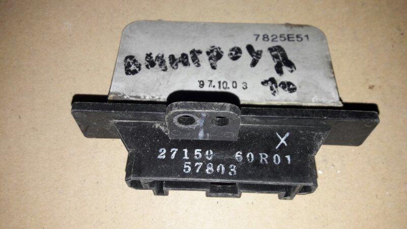 Резистор реостат отопителя печки-сопрортивление мотора печки Nissan Wingroad Y10 GA15DE 1998