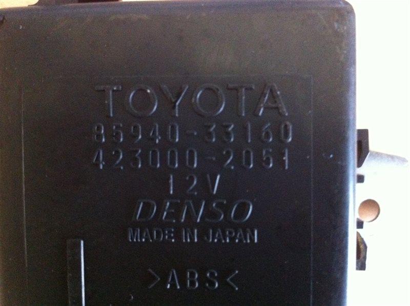 Блок управления стеклоочистителем Toyota Camry ASV50 2AR 2013