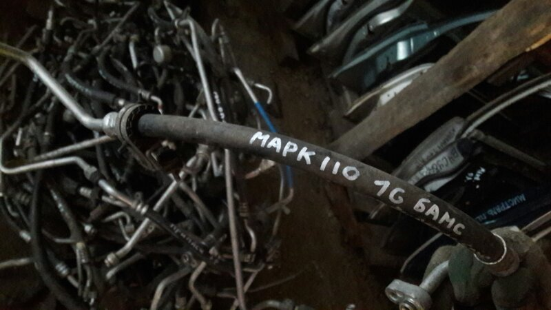 Шланг трубка кондиционера Toyota Mark Ii GX110,GX115 1GFE 2001