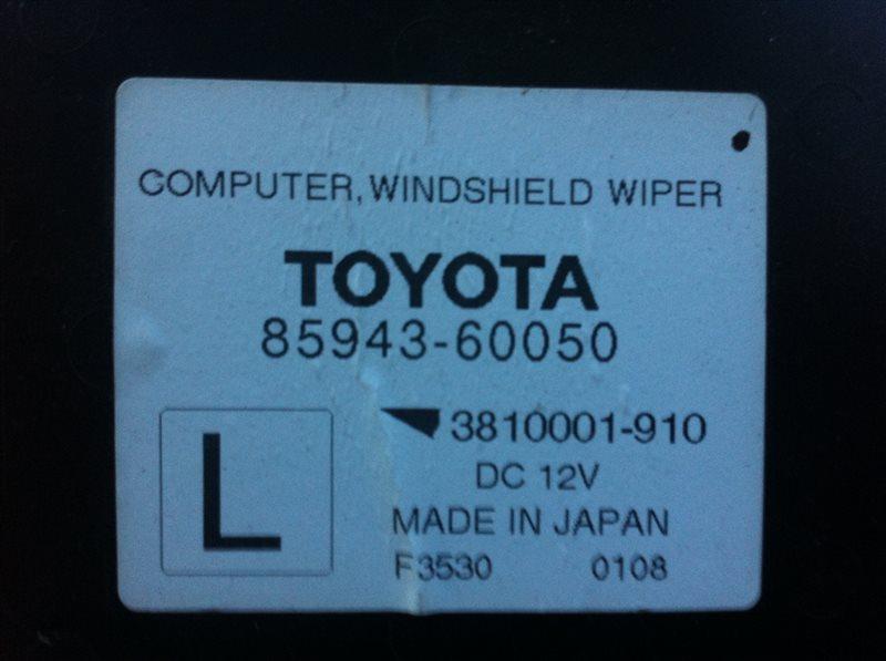Блок управления стеклоочистителем Toyota Land Cruiser 200 1VD 2014