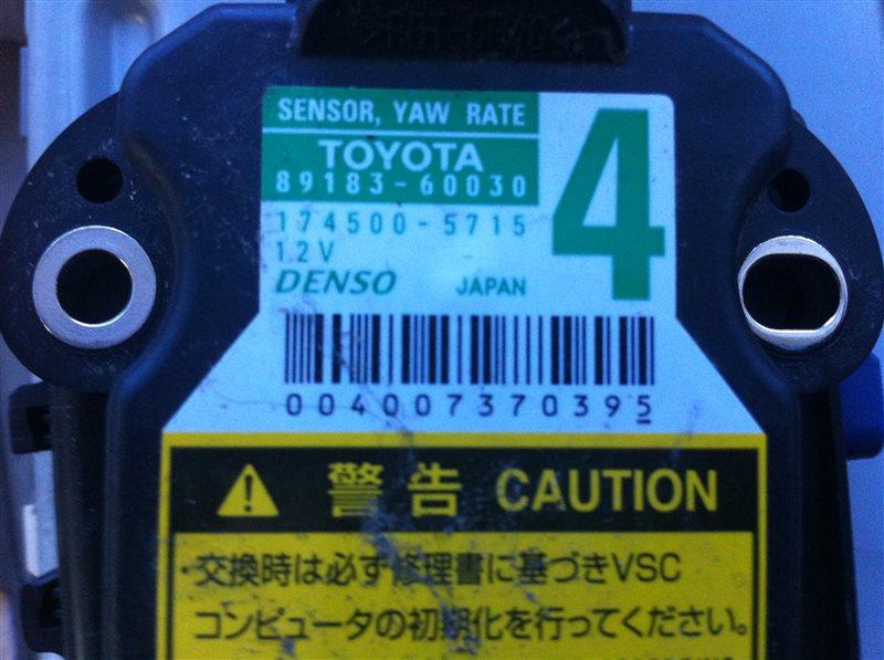 Блок курсовой устойчивости Toyota Land Cruiser 200 1VD 2014