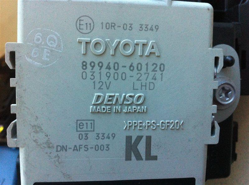 Блок управления фар Toyota Land Cruiser 200 1VD 2014