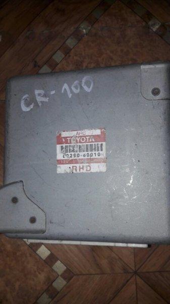 Блок управления подвеской Lexus Lx470 UZJ100 2UZFE 1998