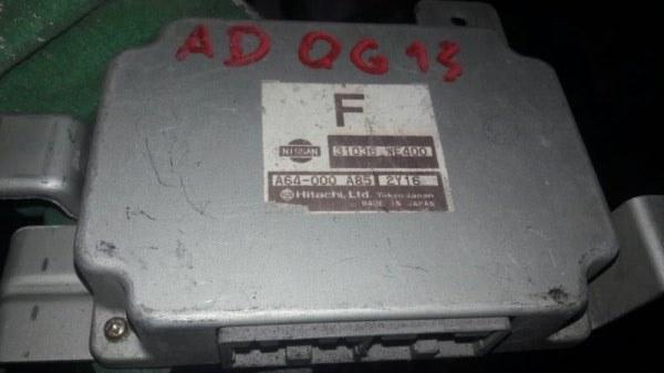 Блок управления акпп Nissan Ad Y11 QG15DE 2000