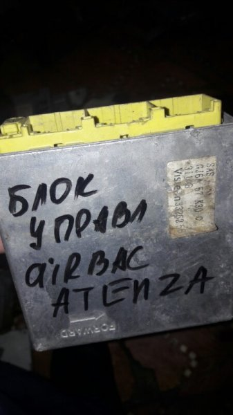 Блок управления airbag Mazda Atenza GG3P GG3S GGEP GGES GYEW GY3W 2005