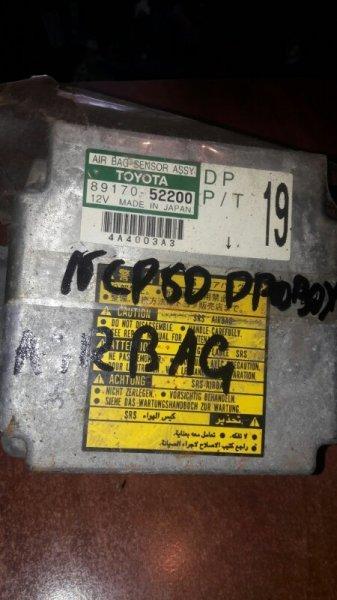 Блок управления airbag Toyota Probox NCP55, NCP50, NCP59 1NZFE 2003