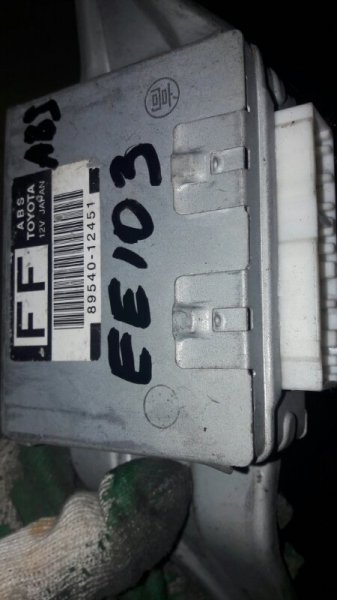Блок управления abs Toyota Corolla Wagon EE103, AE100, EE109, EE104 5EFE, 5AFE
