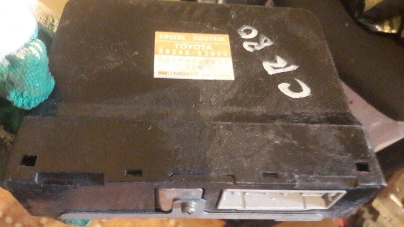 Блок управления круиз-контролем Toyota Land Cruiser HDJ81, HDJ80, HZJ81, HZJ80, FZJ80, FZJ81 1HD, 1HZ, 1HDT 1995
