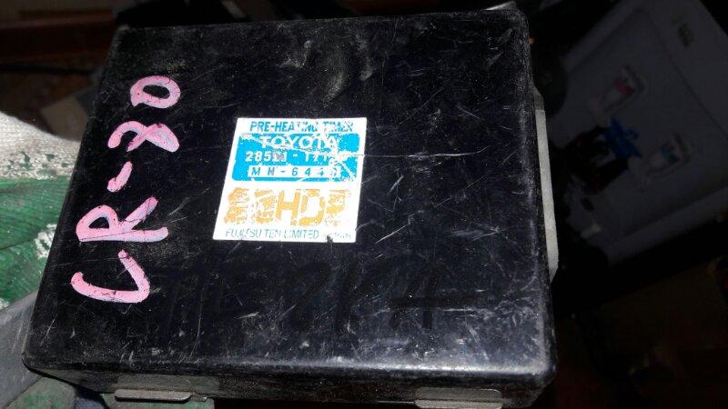 Блок управления печкой Toyota Land Cruiser HDJ81, HDJ80, HZJ81, HZJ80, FZJ80, FZJ81 1HD, 1HZ, 1HDT 1995