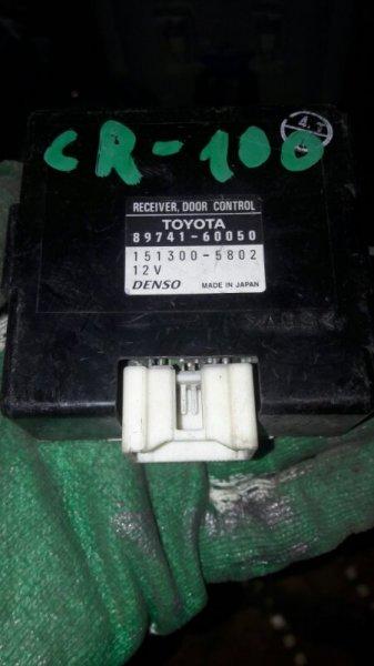 Блок управления дверьми Toyota Land Cruiser UZJ100 2UZFE 1998