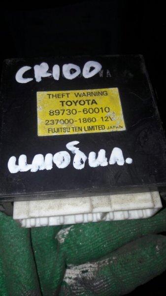 Блок иммобилайзера Toyota Land Cruiser UZJ100 2UZFE 1998