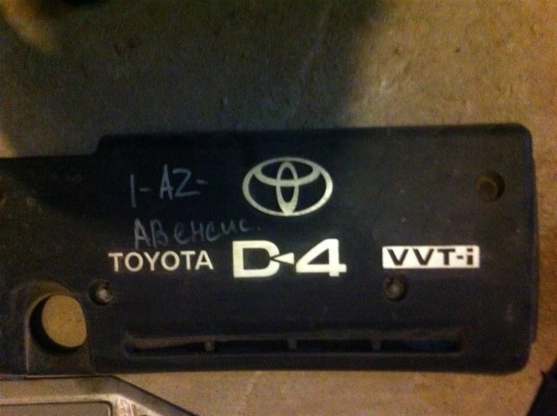Декоративная крышка двс Toyota Avensis 250 1AZFSED4 2008