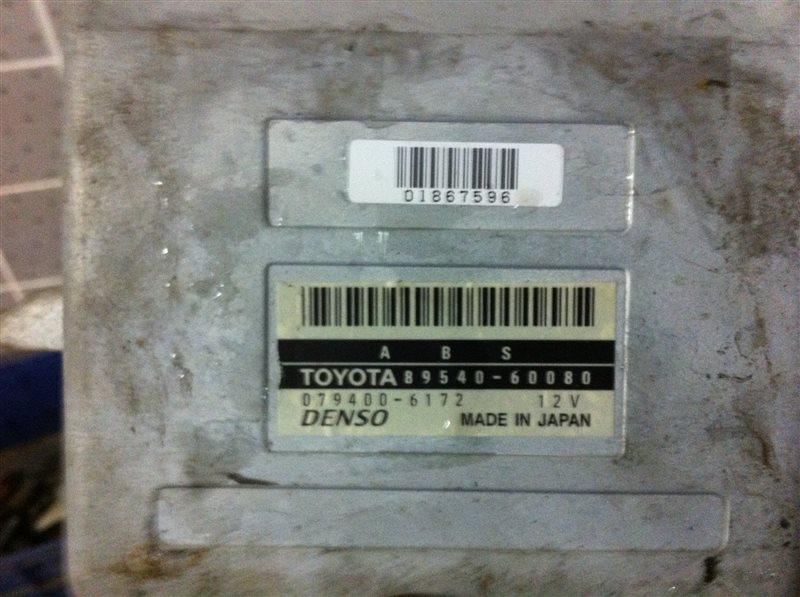 Блок управления abs Toyota Land Cruiser 100 2002