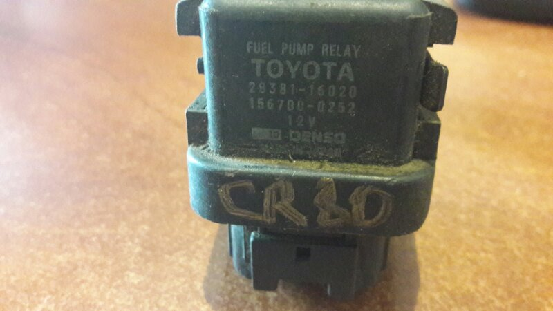 Реле Toyota Land Cruiser HDJ81, HDJ80, HZJ81, HZJ80, FZJ80, FZJ81 1HD, 1HZ, 1HDT 1995